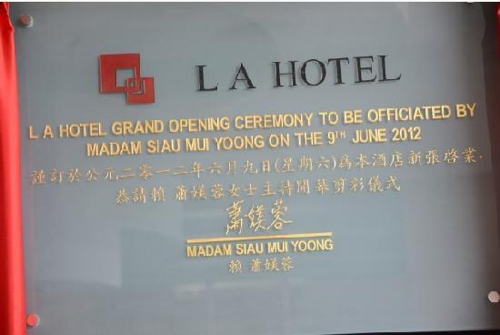 LA Hotel: C:\fakepath\4