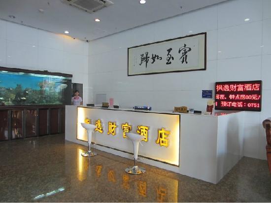 Fengyi Caifu Hotel