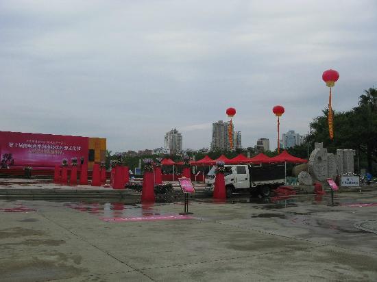 Xiamen Bailuzhou Park: 公园门口的广场,经常举办各类活动。