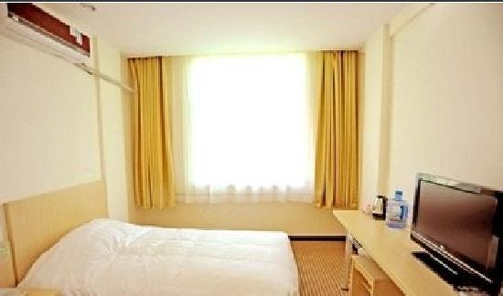 Jinzhou Express Hotel: 照片描述