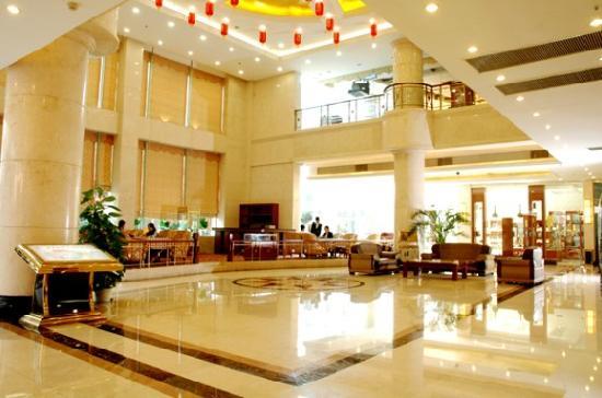 Hollyear Hotel Dahan: 大堂