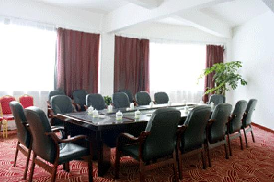 Hollyear Hotel Linjiang Road: 会议室