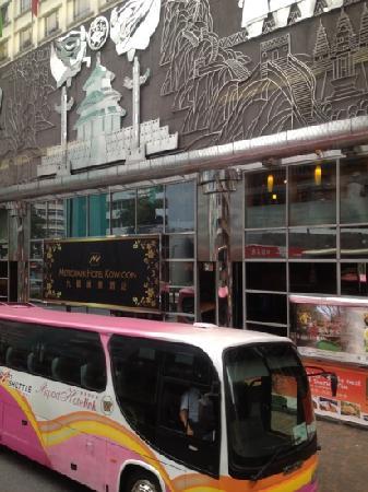 เมโทรพาร์ค โฮเต็ล เกาลูน: 九龙维景酒店