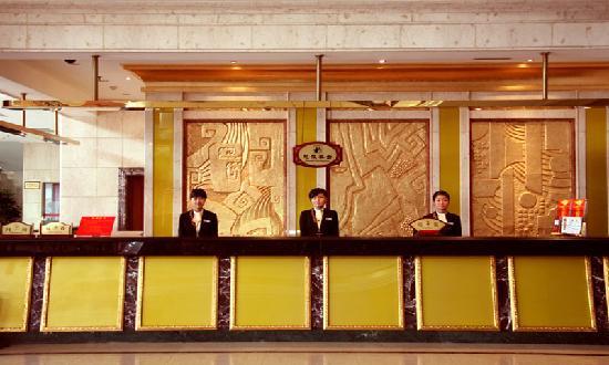 Changjiang Hotel: 总台