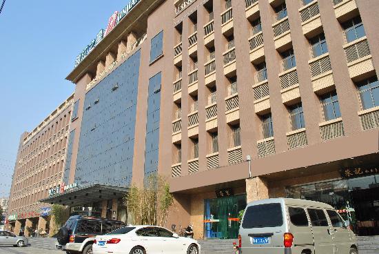 Jinjiang Inn Xi'an Xingfu Road