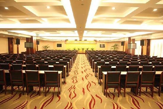 Zhangjiajie Minnan International Hotel : 国际会议室