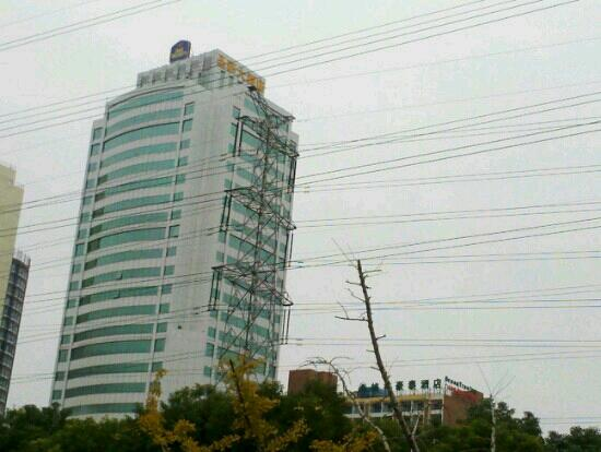 Pudong Sunshine Hotel Shanghai : BEST WESTERN PUDONG
