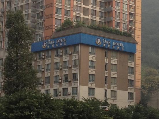 Oak Hotel Chongqing Niujin Street: 酒店外景