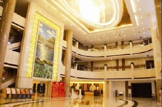 Xintian International Hotel: 大堂