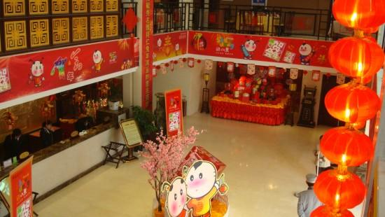 Mingya Jingwei Hotel : 照片描述