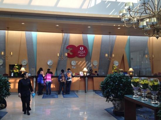 Beijing Jianguo Hotel: 大堂