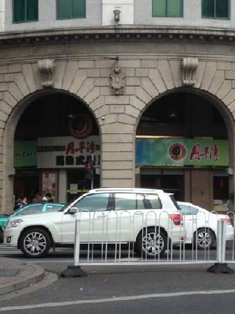 Yue BanWan Xi RiShi Restaurant (RenMin Nan)