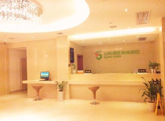 Wuyue Scenic Area Hotel Shennongjia