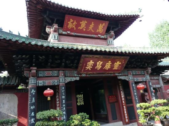 ‪Zhanghuan Ancestral Hall of Nanchong‬
