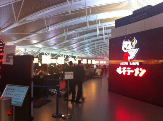 Ajisen Ramen (PuDong Airport)