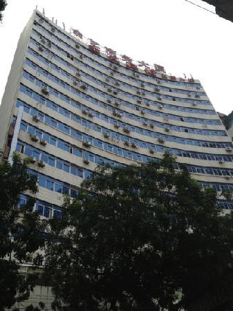 Jinyi Hotel(Dade Road): 金艺外观