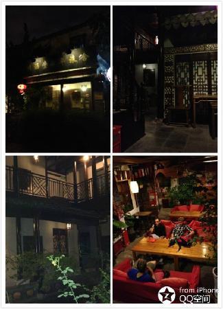 Minghantang International Youth Hostel: fangjian