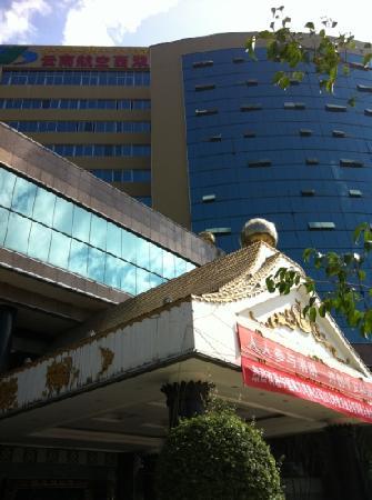 Yunnan Aviation Sightseeing Hotel of Xishuangbanna: 云航版纳观光酒店