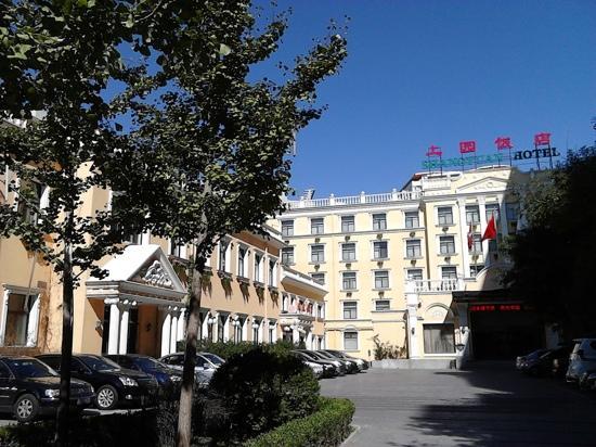 Shang Yuan Hotel: 外面
