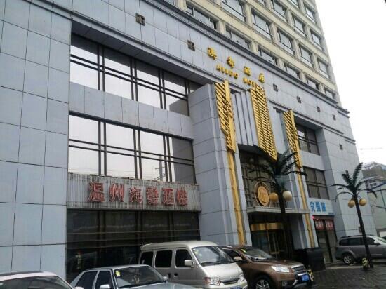 Aodo Hotel