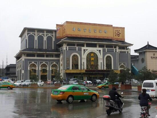 Tangyugong Hotel