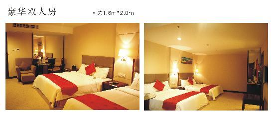 Jinhuayue International Hotel: 照片描述