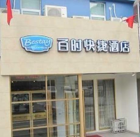 Bestay Hotel Express Lanzhou Xiguan Shizi