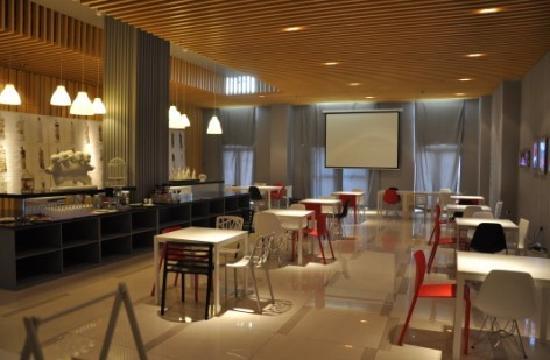 Konggang Dongwu Shiba Boutique Hotel