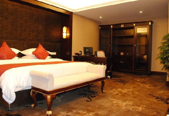 Jingcheng International Business Hotel: 照片描述
