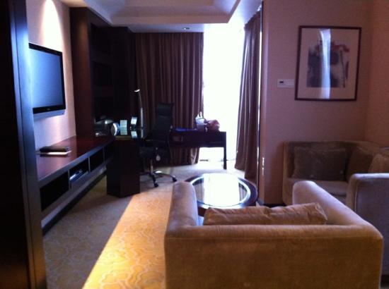 Radisson Blu Hotel Shanghai Hong Quan: 行政套房