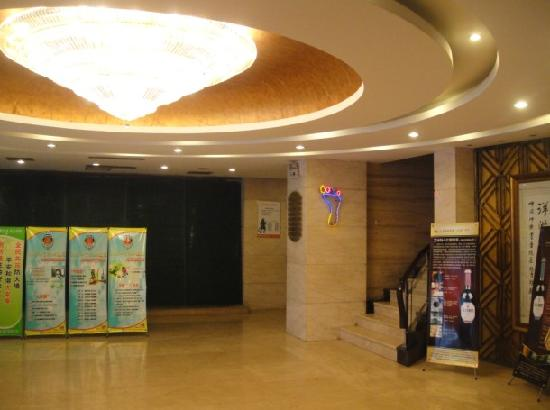 Nanyang Business Hotel: 照片描述