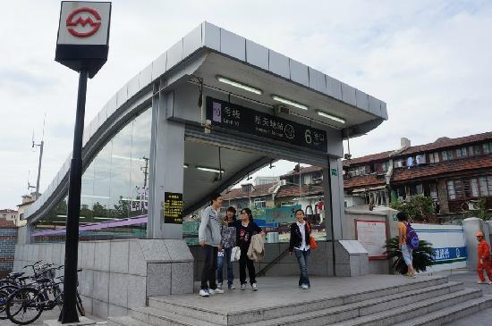 شنغهاي, الصين: 地铁10号线新天地站出口 