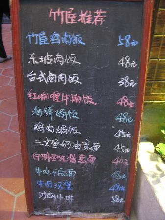 Foto de Zeng Cuo An Zhuwu Restaurant