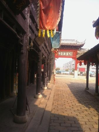 Taizhou Old Street: 泰州老街