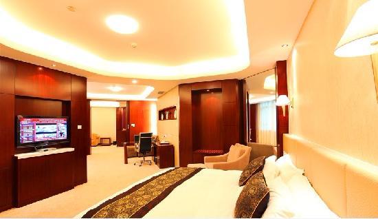 International Conference Center Hotel