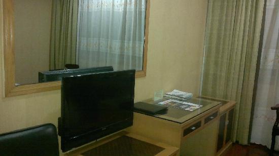Youzhou Hotel: 电视
