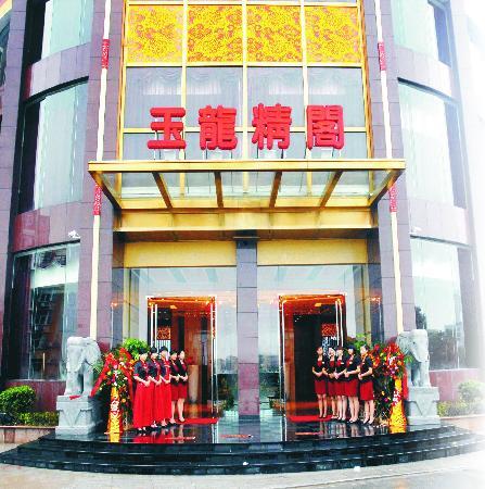 Yulongjin Hotel