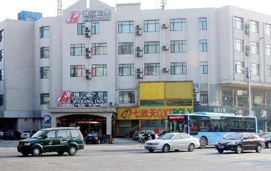 Jinjiang Inn Wuxi Xueqian Road: 酒店外景