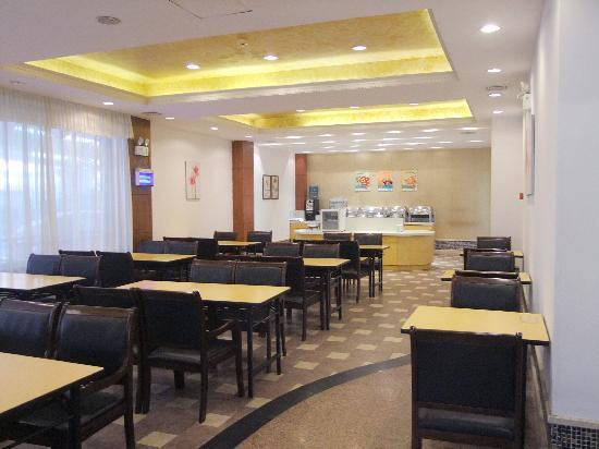 Jinjiang Inn Wuxi Xueqian Road: 酒店餐厅