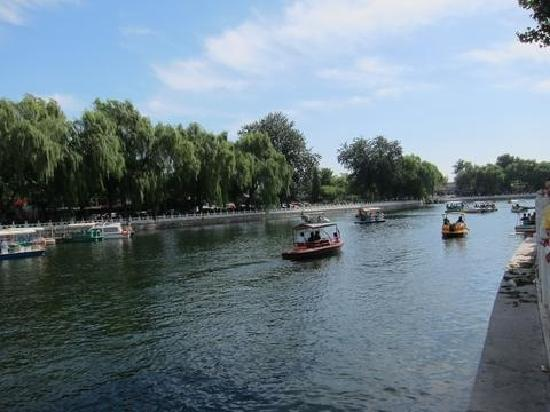 Back Lakes (Hou Hai): 后海