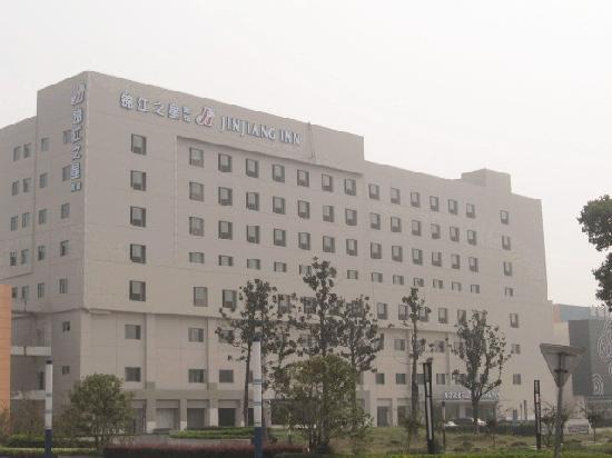 Jinjiang Inn Suzhou Xiangcheng Avenue: 外观