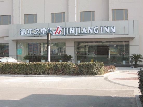 Jinjiang Inn Suzhou Xiangcheng Avenue: 外观3