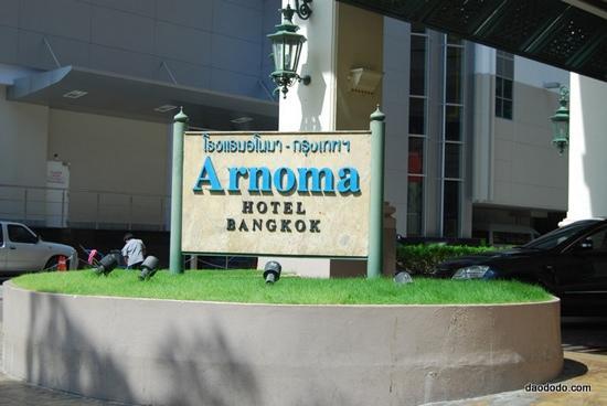 Arnoma Grand Bangkok: 门牌 