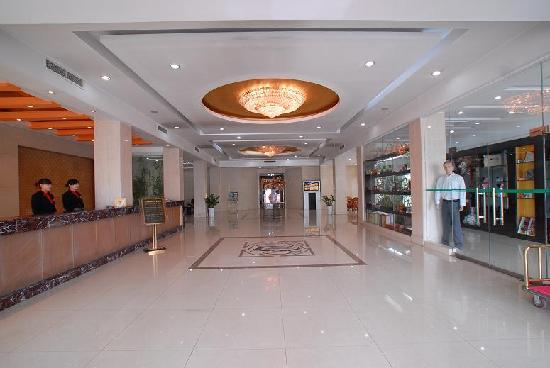 Dongsheng Hotel: 酒店前厅