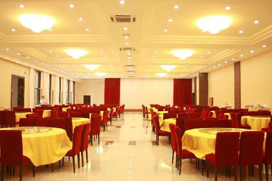 Beifang Hotel: 餐饮部宴会大厅