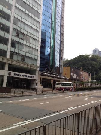 Cosmo Hotel Hong Kong: 外观