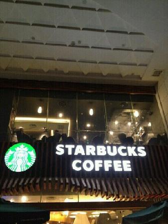 Starbucks (BeiCheng TianJie)