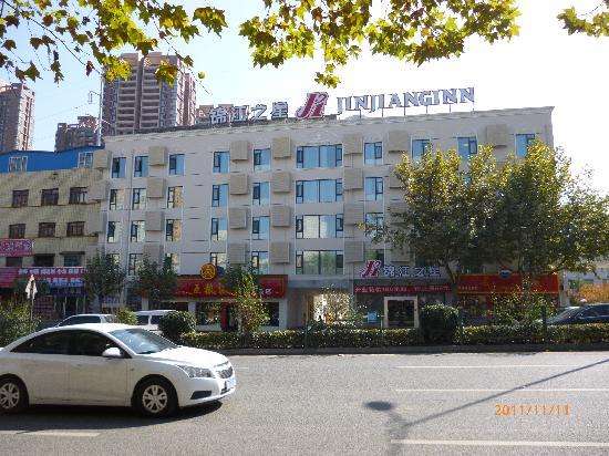Jinjiang Inn Guiyang Jiefang Road