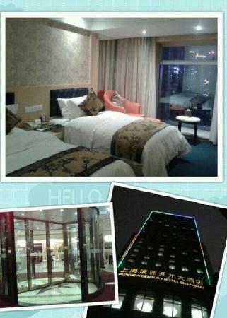 โรงแรม ปูซิ นิว เซ็นจูรี่ เซี่ยงไฮ้: 开元