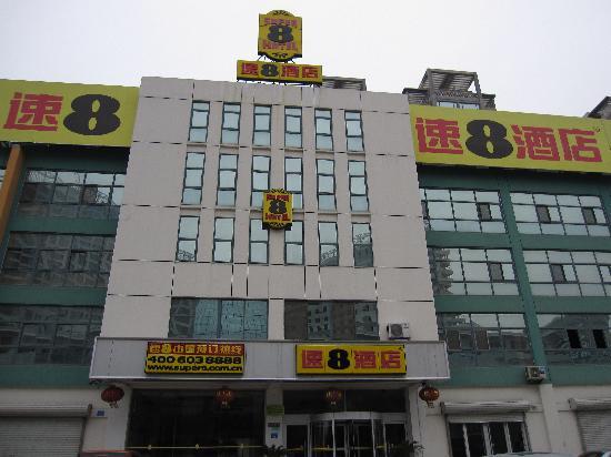 Super 8 Hotel Weihai Jing Qu Da Qing Lu